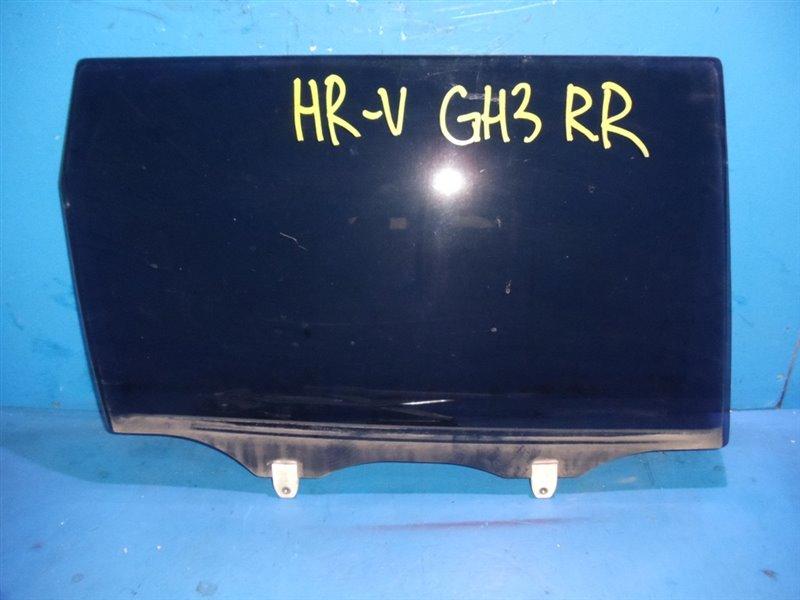 Стекло Honda Hr-V GH1 заднее правое (б/у)