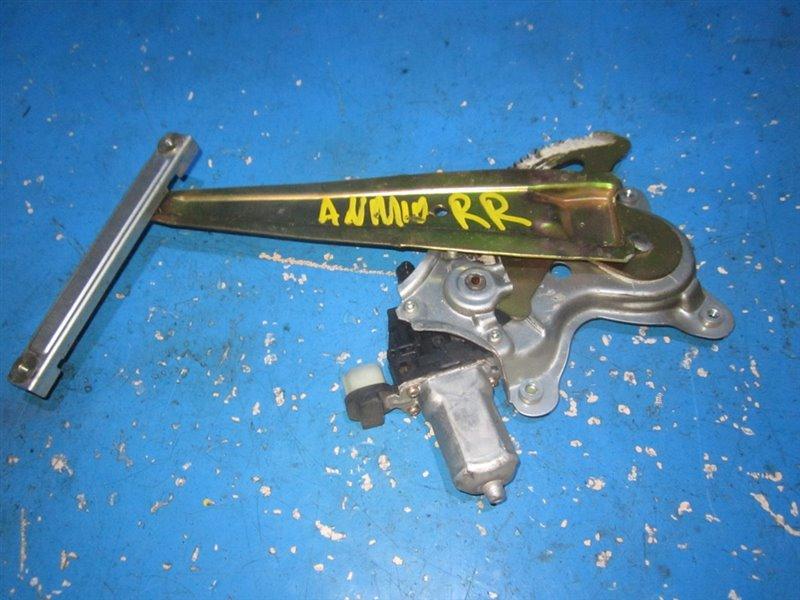 Стеклоподъемник Toyota Isis ANM10 2004 задний правый (б/у)