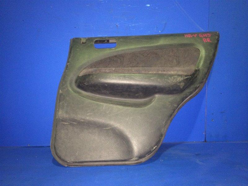 Обшивка дверей Honda Hr-V GH1 задняя правая (б/у)