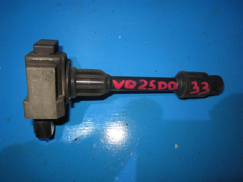 Катушка зажигания Nissan Cefiro PA33 VQ25DD (б/у)