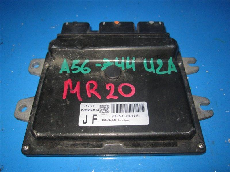 Блок efi Nissan Lafesta B30 MR20DE (б/у)
