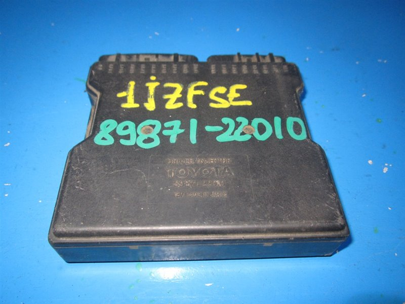 Блок efi Toyota Mark Ii JZX110 1JZFSE (б/у)