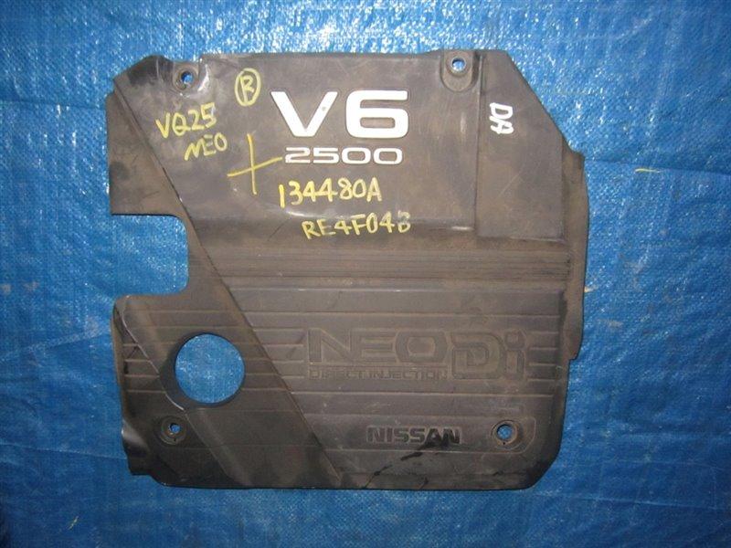 Пластиковая крышка на двс Nissan Cefiro A33 VQ25DD (б/у)