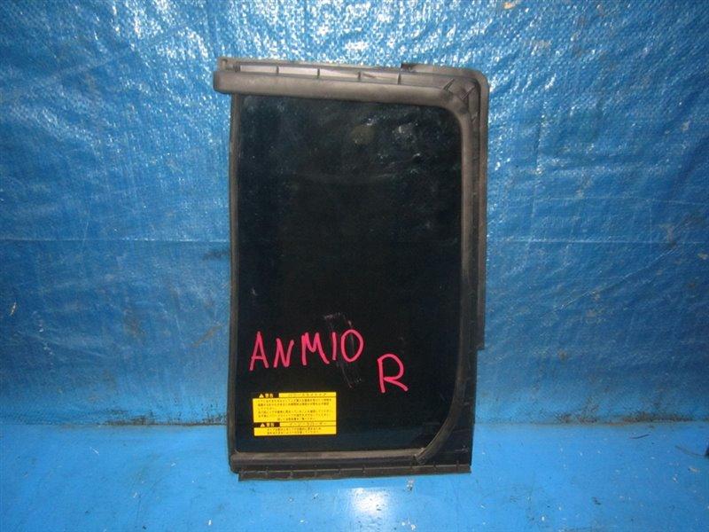 Форточка двери Toyota Isis ANM10 задняя правая (б/у)