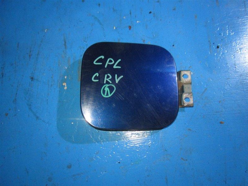 Лючок бензобака Honda Cr-V RD1 (б/у)