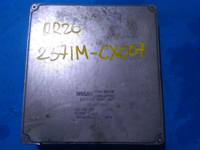 Блок efi Nissan Serena PC24 QR20DE (б/у)