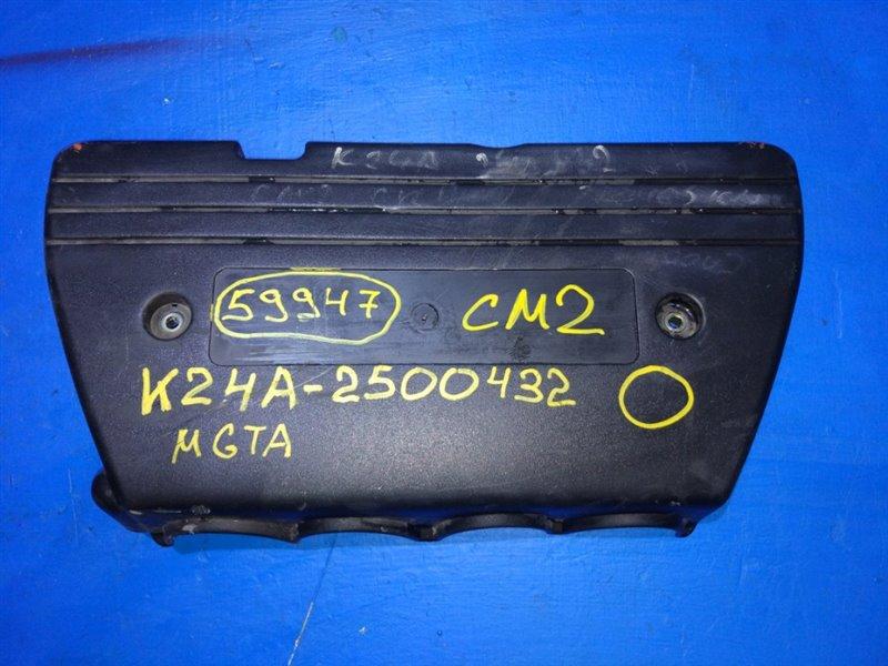 Пластиковая крышка на двс Honda Accord CM2 K24A (б/у)