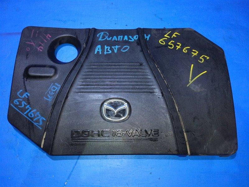 Пластиковая крышка на двс Mazda Atenza GGEP LFDE (б/у)