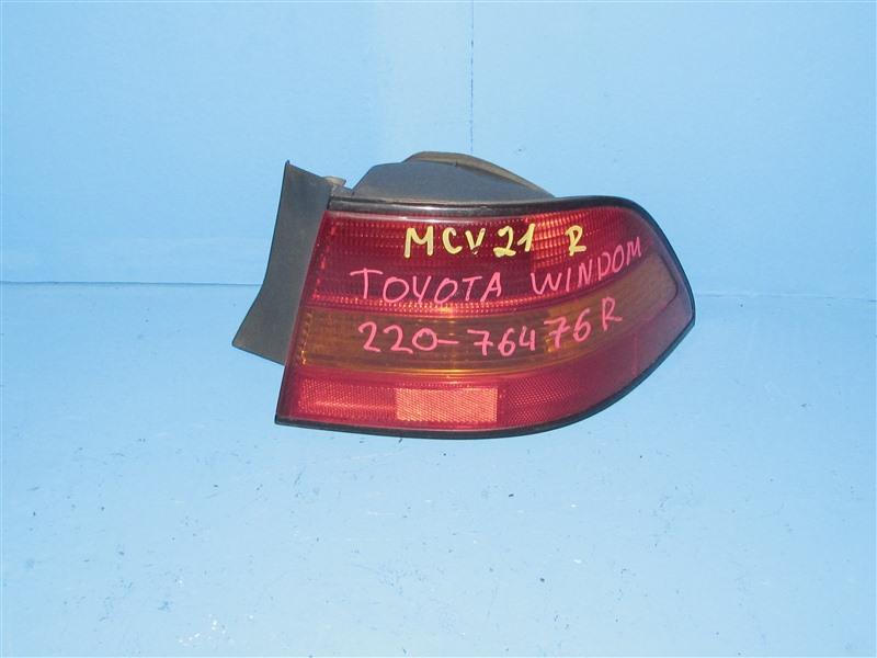 Стоп-сигнал Toyota Windom MCV20 задний правый (б/у)