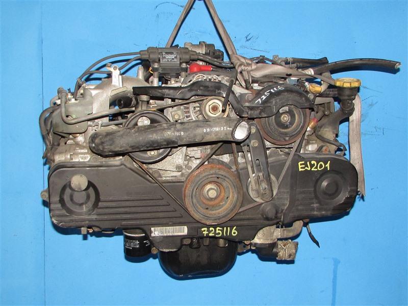 Двигатель Subaru Forester SF5 EJ201 (б/у)