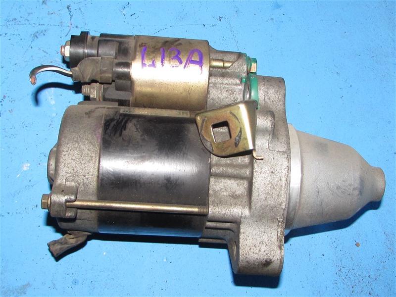 Стартер Honda Fit GD1 L13A (б/у)