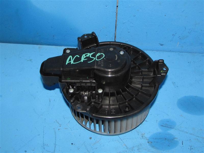 Мотор печки Toyota Estima ACR50 (б/у)