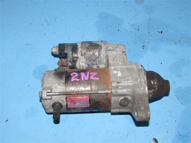 Стартер Toyota Probox NCP50 2NZFE (б/у)