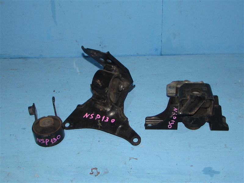 Подушка двигателя Toyota Vitz NSP130 1NR (б/у)
