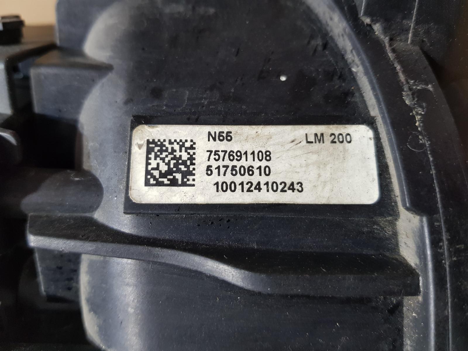 Коллектор впускной X5 2010 E70 LCI N55B30