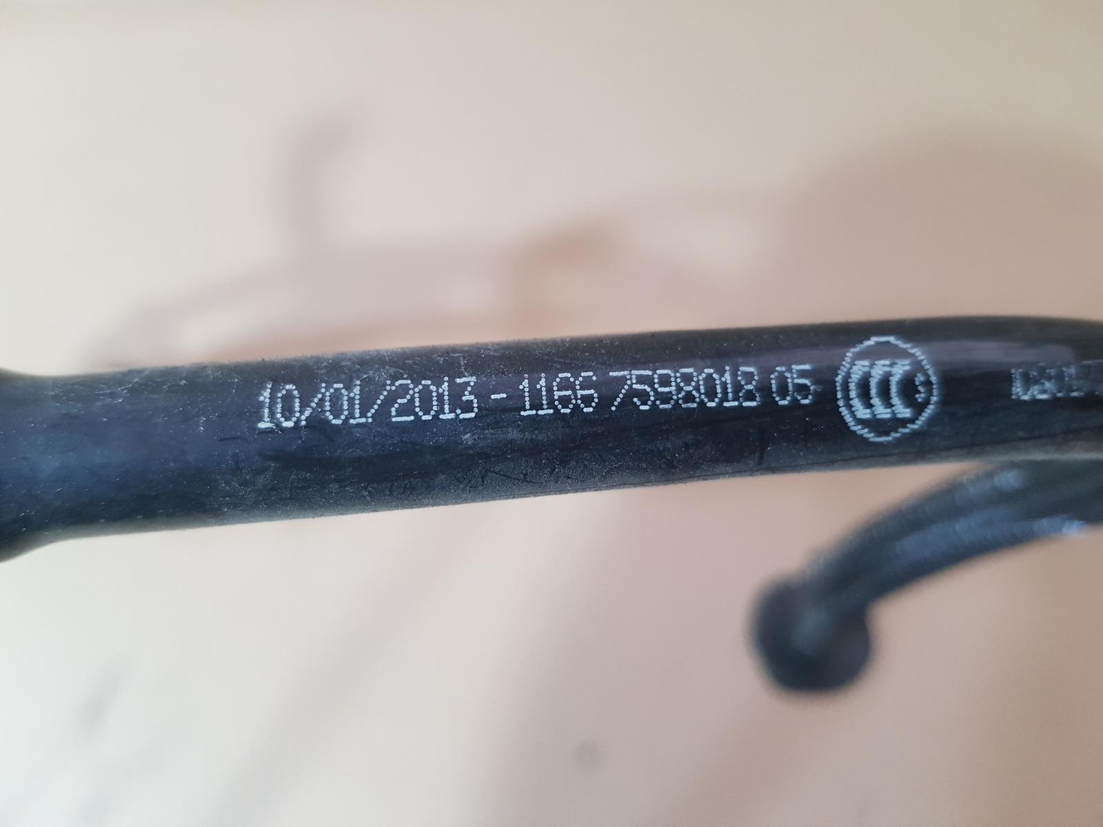 Клапан вентиляции топливного бака BMW 5-Series F10 N55B30 Hybrid 5