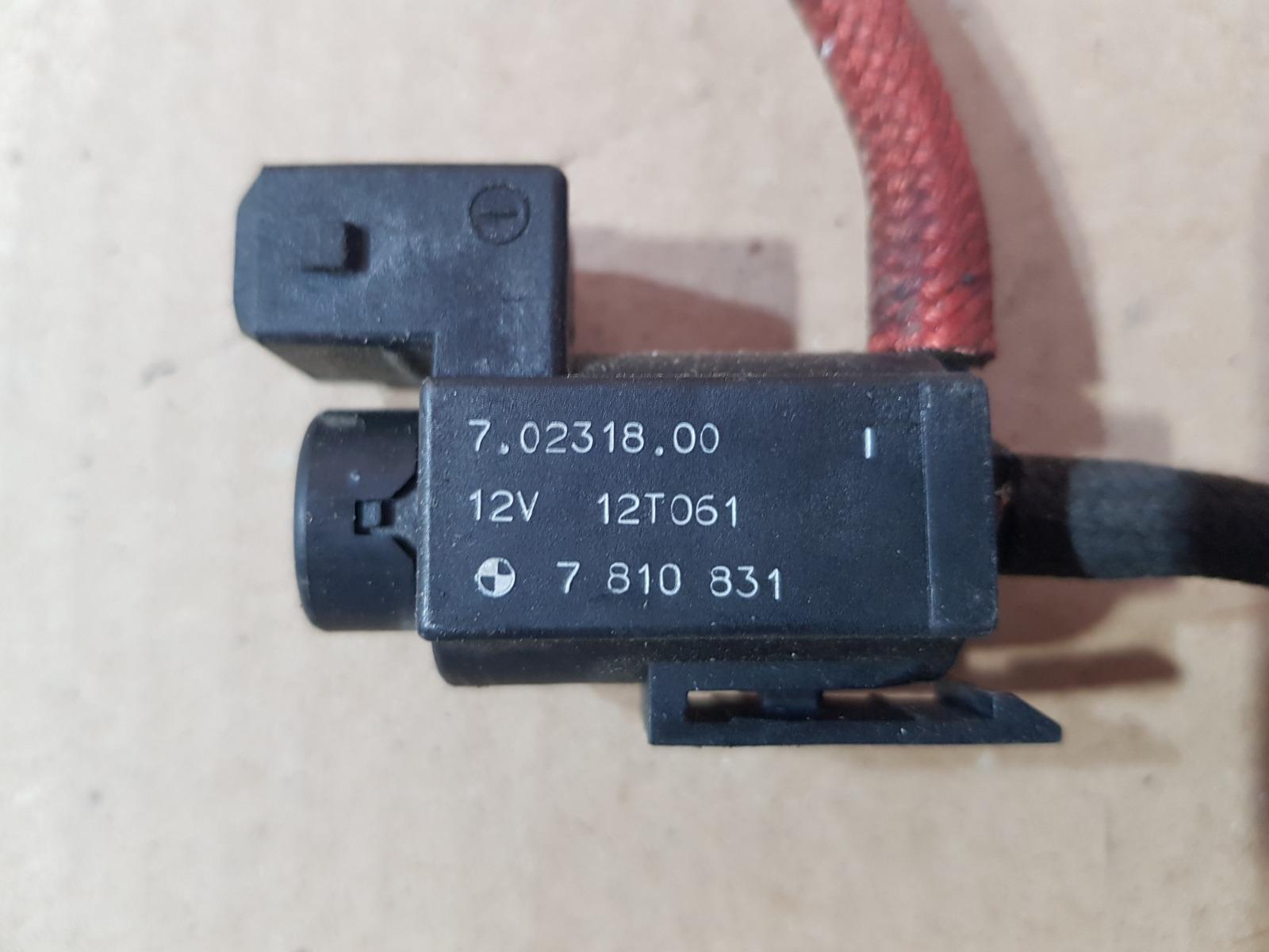 Клапан электромагнитный X5 2012 E70 LCI N57D30A