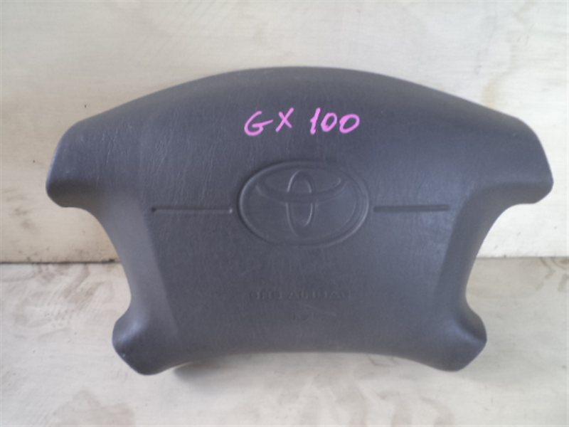 Аирбаг на руль Toyota Cresta GX100 2001 (б/у)