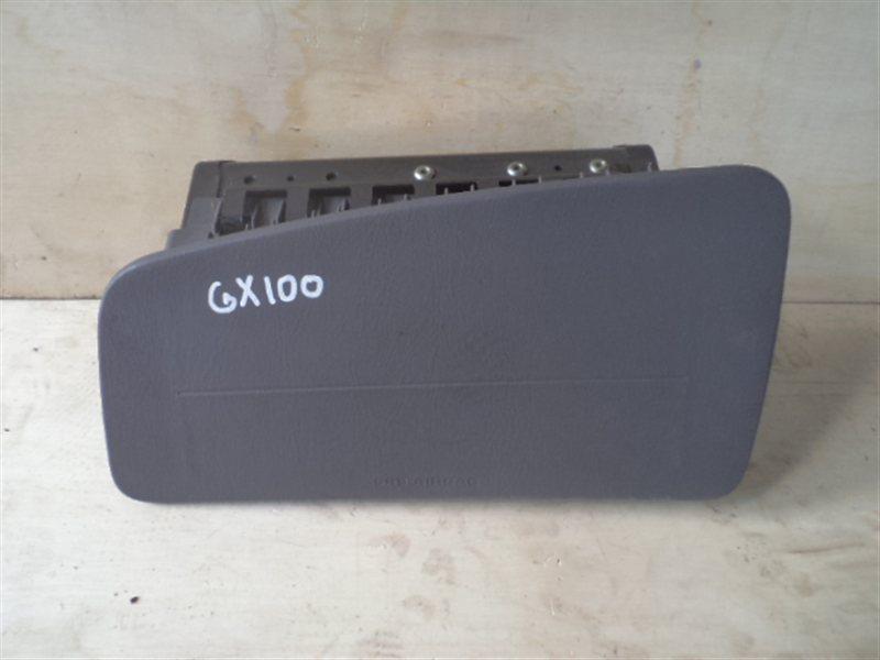 Аирбаг пассажирский Toyota Mark Ii GX100 1998 (б/у)