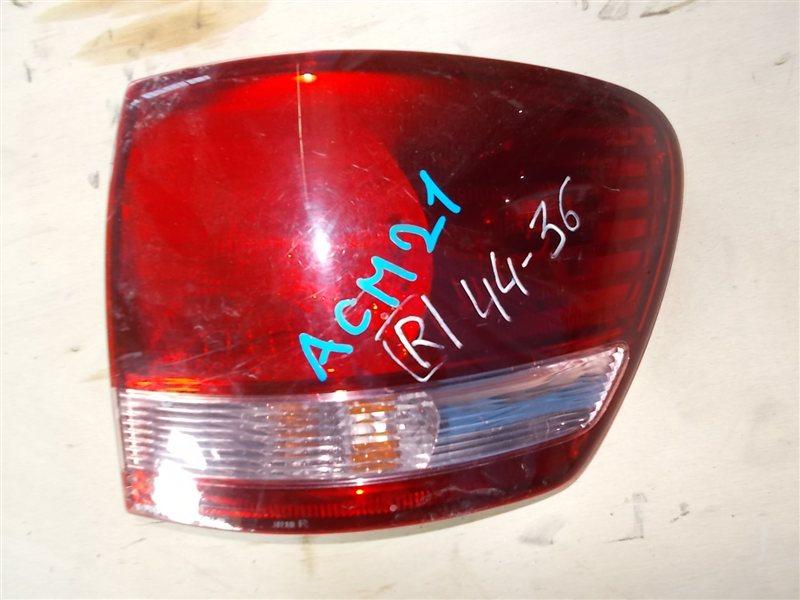 Фонарь задний Toyota Ipsum ACM21 2003 правый (б/у)