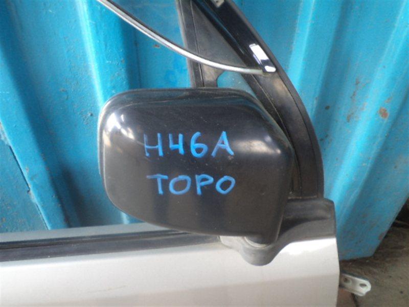 Зеркало Mitsubishi Toppo H46A правое (б/у)