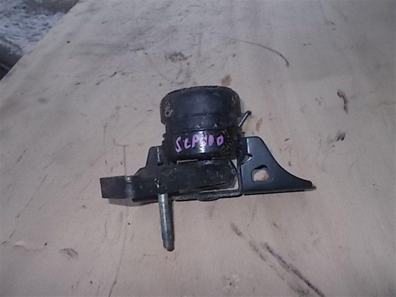 Подушка двигателя Toyota Ractis SCP100 2006 (б/у)