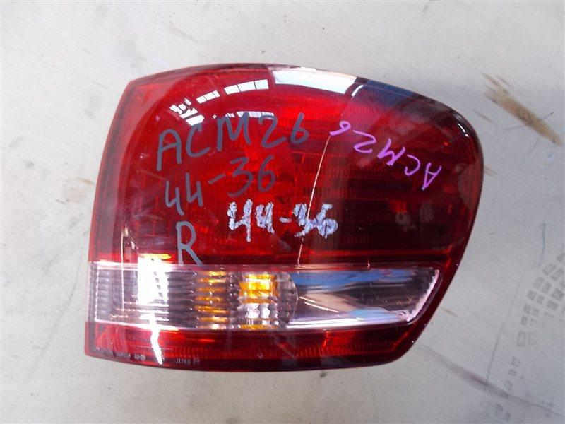Фонарь задний Toyota Ipsum ACM26 2001 правый (б/у)