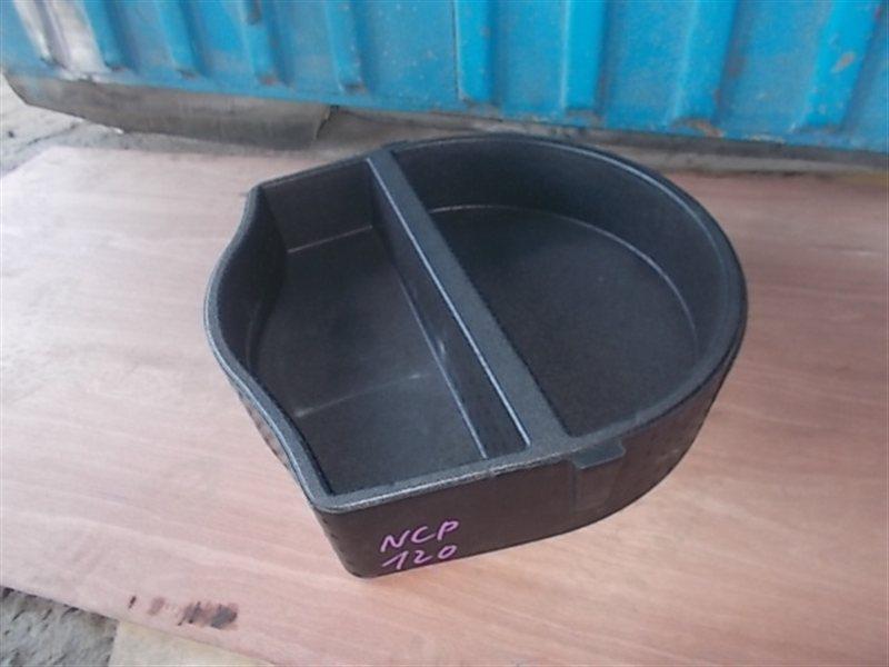 Ящик в багажник Toyota Ractis NCP120 2010 (б/у)