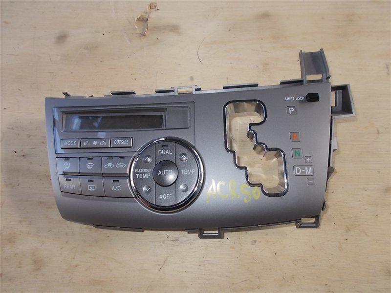 Климат-контроль Toyota Estima ACR50 2006 (б/у)
