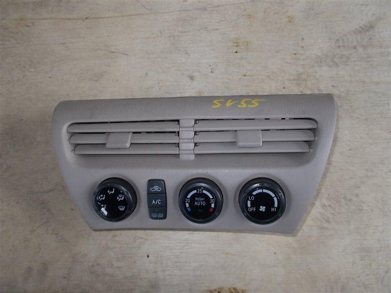 Климат-контроль Toyota Vista Ardeo SV55 2002 (б/у)