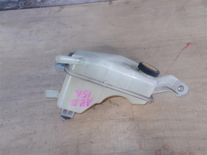 Бачок расширительный Toyota Blade AZE156 (б/у)