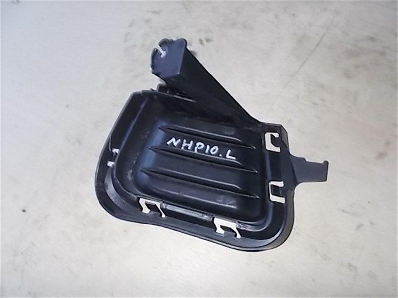 Заглушка бампера Toyota Aqua NHP10 2012 левая (б/у)