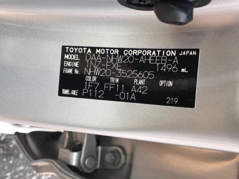 Вариатор Toyota Prius NHW20 1NZ-FXE 2009 (б/у)