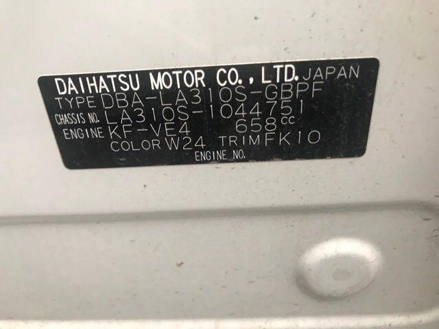 Акпп Daihatsu Mira Eis LA310S KF-VE4 2013 (б/у)