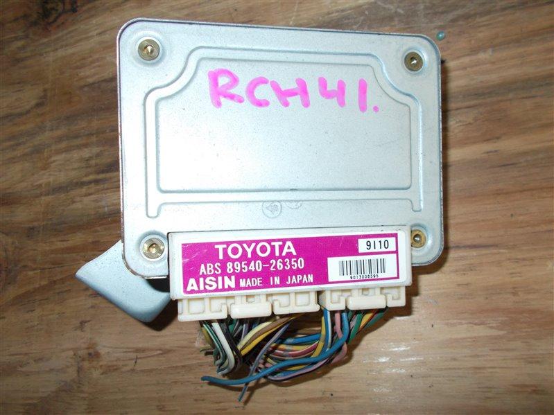 Блок управления abs Toyota Hiace Regius RCH41 1999 (б/у)