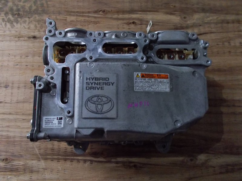 Инвертор Toyota Aqua NHP10 1NZFXE (б/у)