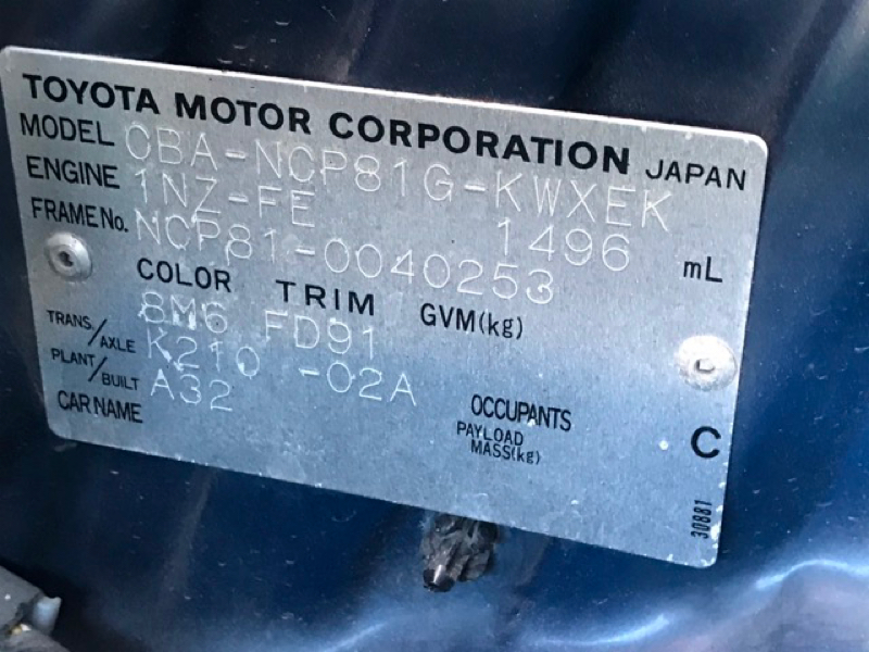 Акпп Toyota Sienta NCP81 1NZ 2004 (б/у)