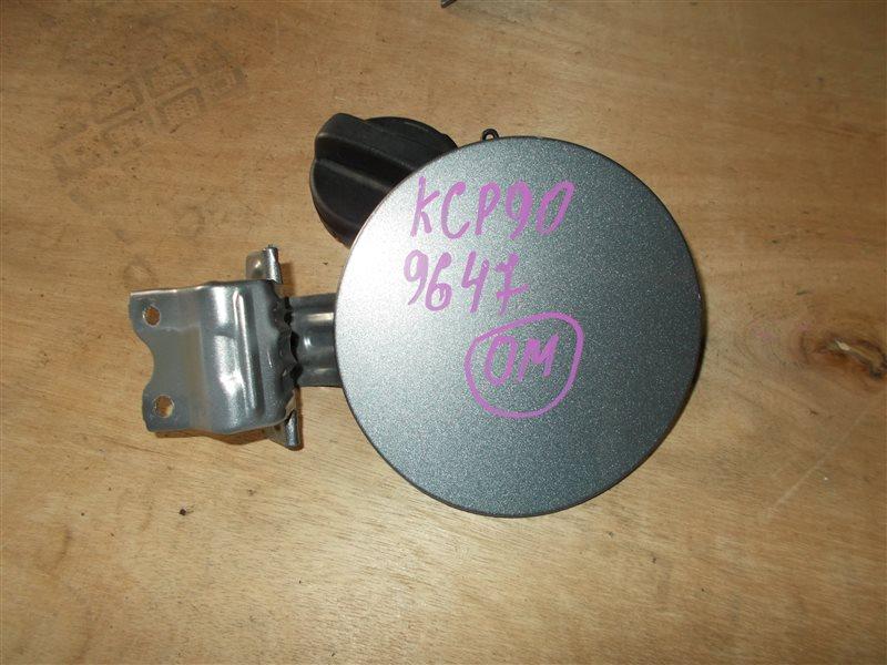 Лючок бензобака Toyota Vitz KSP90 1KR 2009 (б/у)
