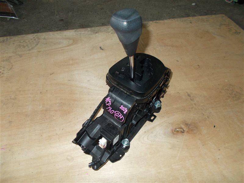 Селектор акпп Toyota Vitz NSP130 1NR 2011 (б/у)