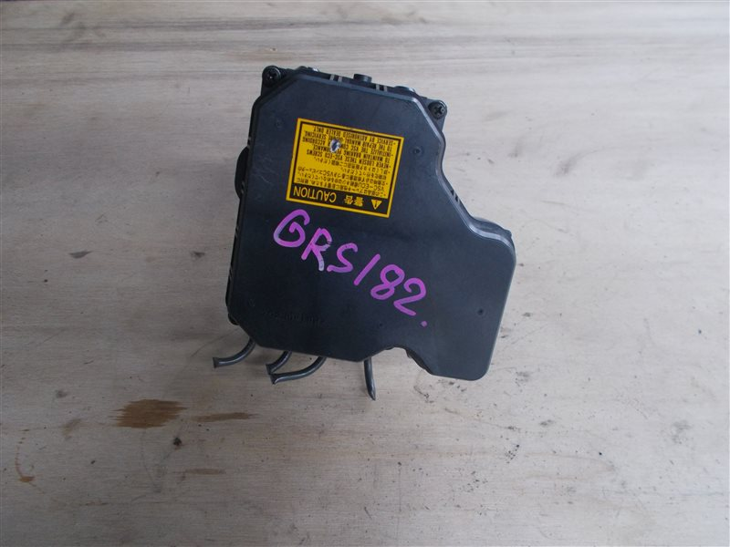 Блок abs Toyota Crown GRS182 3GR 2004 (б/у)
