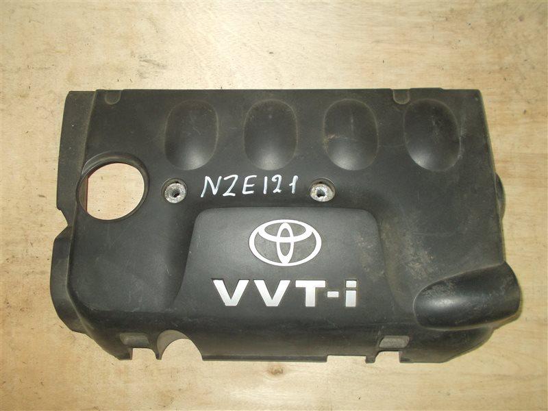 Крышка двс декоративная Toyota Corolla NZE121 1NZ (б/у)
