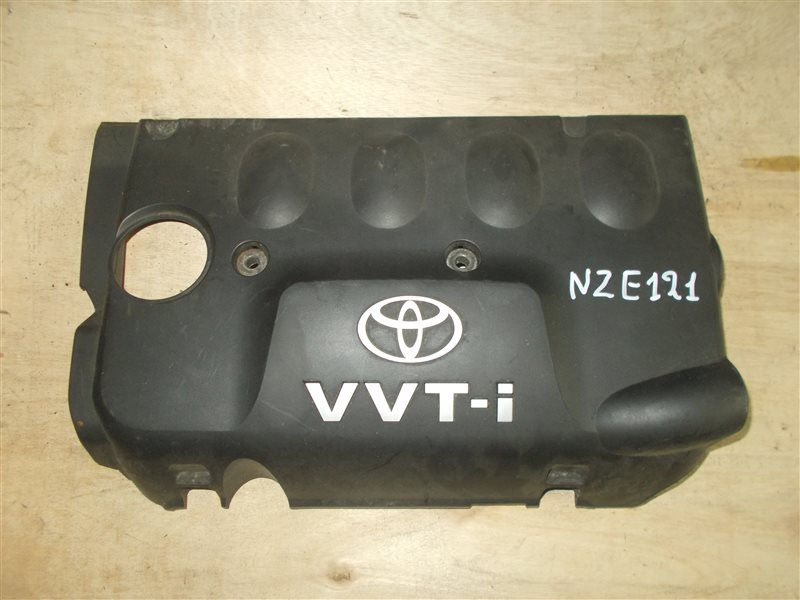 Крышка двс декоративная Toyota Allex NZE121 1NZ (б/у)