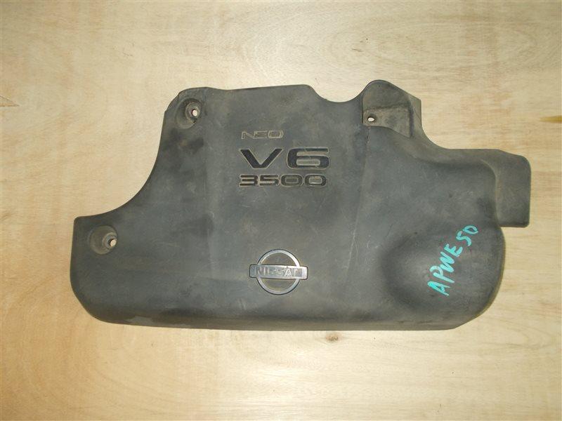 Крышка двс декоративная Nissan Elgrand APWE50 VQ35 (б/у)