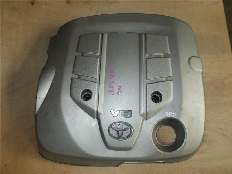 Крышка двс декоративная Toyota Crown GRS182 3GR (б/у)