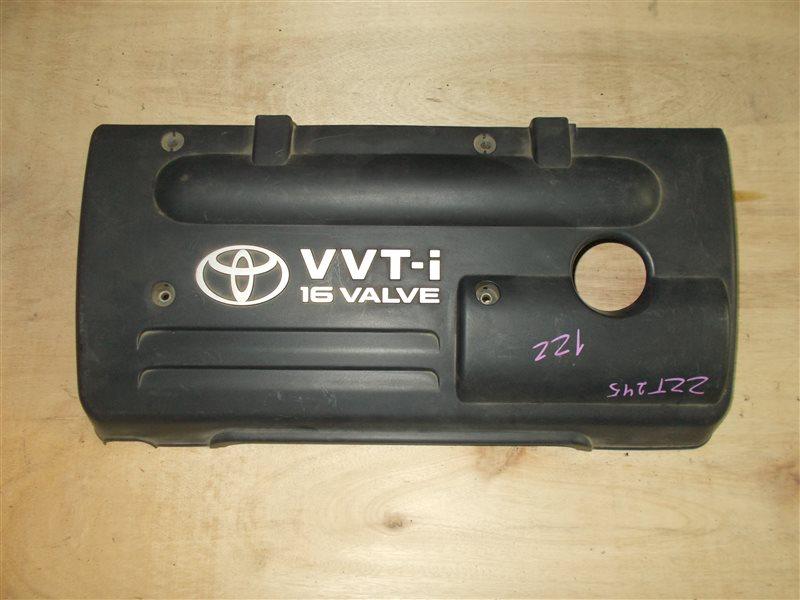 Крышка двс декоративная Toyota Allion ZZT245 1ZZ (б/у)