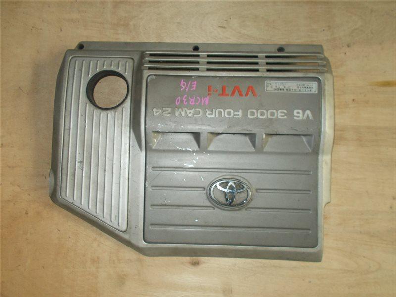 Крышка двс декоративная Toyota Estima MCR30 1MZ (б/у)