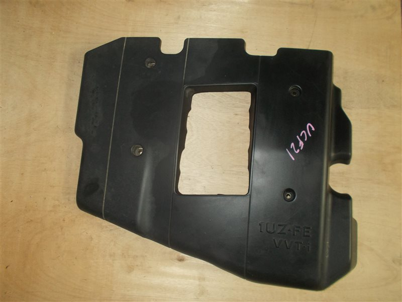 Крышка двс декоративная Toyota Celsior UCF21 1UZ (б/у)