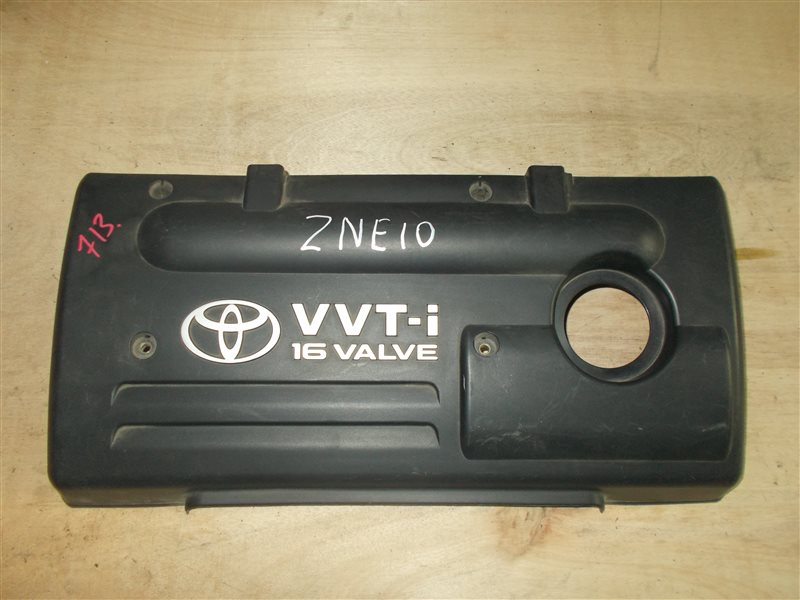 Крышка двс декоративная Toyota Wish ZNE10 1ZZ (б/у)