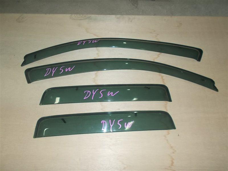 Ветровики комплект Mazda Demio DY5W (б/у)