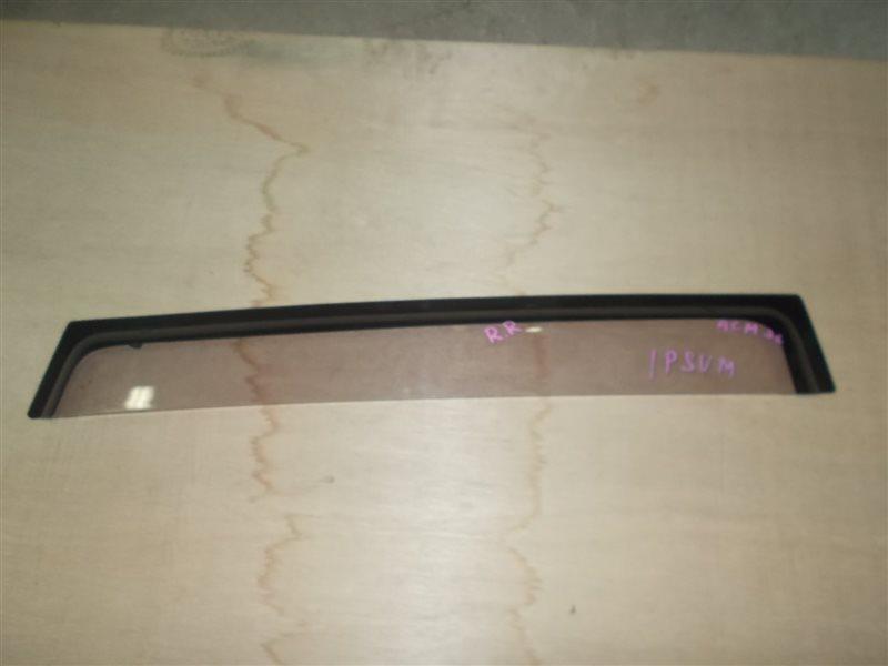 Ветровик Toyota Ipsum ACM26 задний правый (б/у)